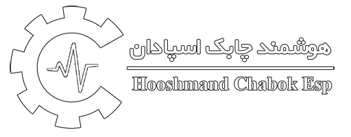 cropped logo new 2 6 - هوشمند چابک اسپادان