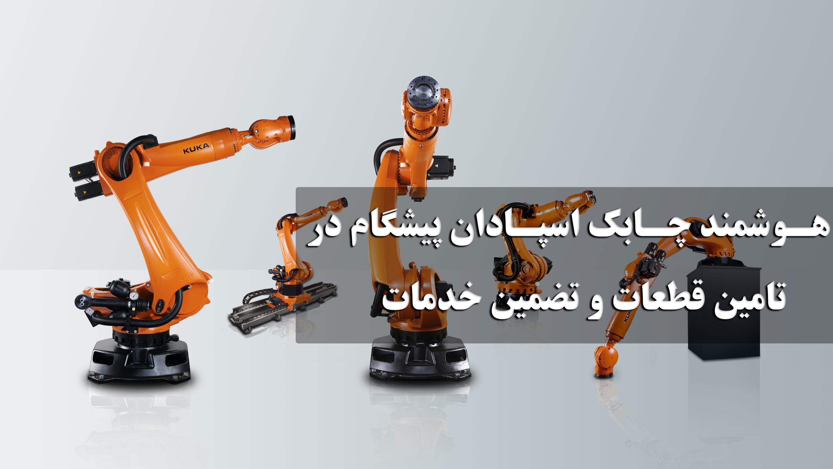 RoboterTrl - Kuka Robot Parts